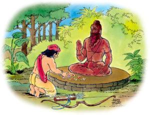 гурудакшина
