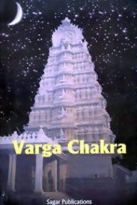 Sanjay_Rath_VargaChakra