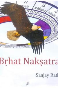 brihat_nakshatra