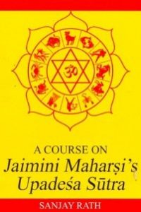 jamani-maharsis-upadesa-sutra-sanjayrath