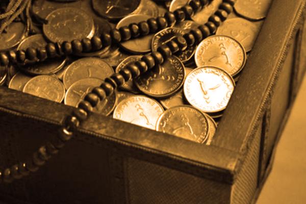 Финансовый гороскоп от ведического астролога