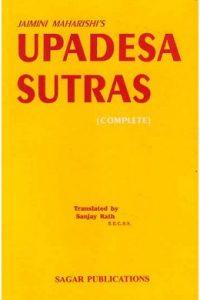 sanjay_rath_jaimini_maharishis_upadesa_sutras